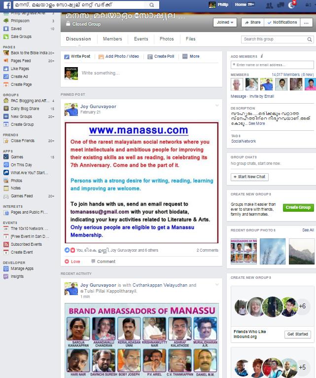 manassu facebook page