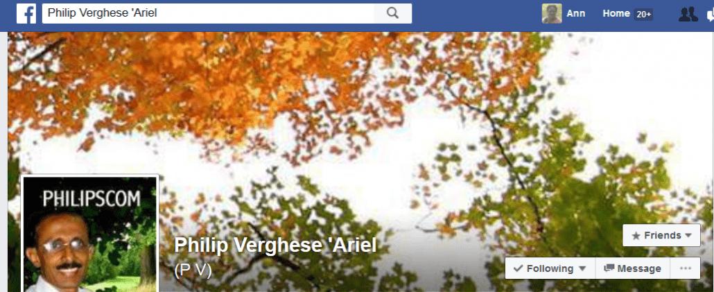 Facebook | Philip Verghese 'Ariel