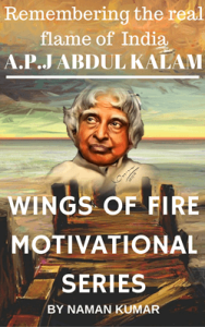 wings-of-fire-by-apj-abdul-kalam