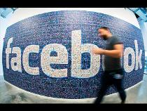 work-in-progress-your-facebook-news-feed-is-set-to-change-again