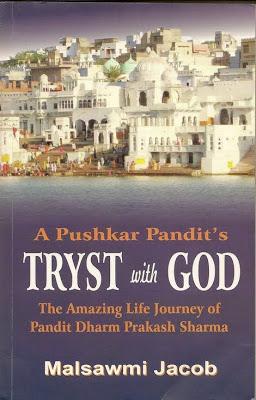 Pushkar Pandit Dharam Prakash Sharma