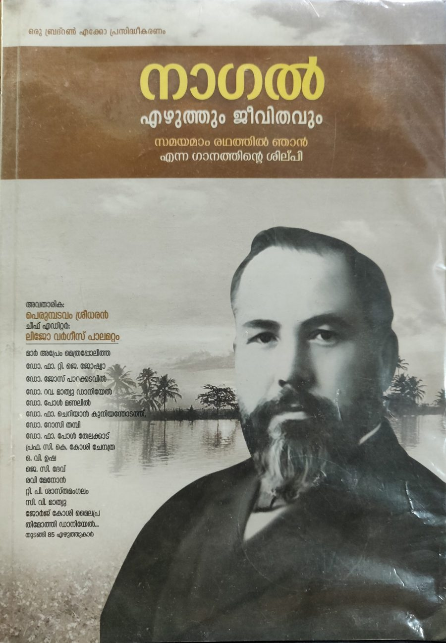 V Nagel The German Missionary Who Wrote Malayalam Songs