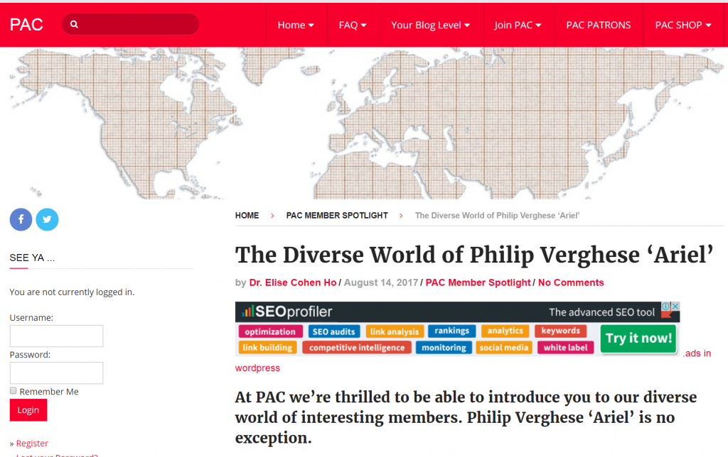 Interview with Philip Verghese Ariel