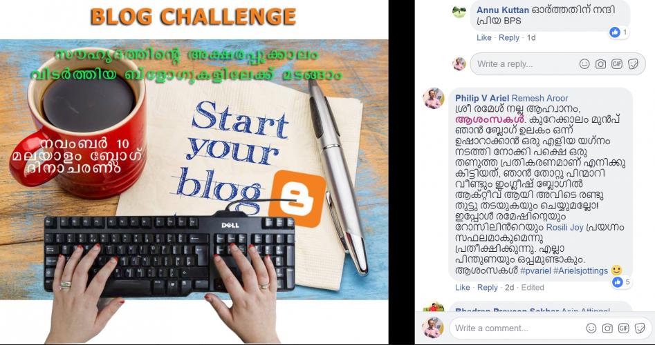 Malayalam vlog challenge